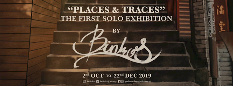 Places & Traces Solo Exhibition by BINKO