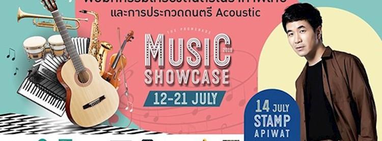 The Promenade Music Showcase 2019