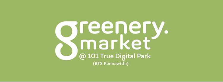 Greenery Market 22: 101 True Digita Park