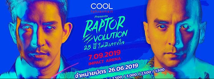 Raptor Evolution 25 ปี ไม่มีเกรงใจ