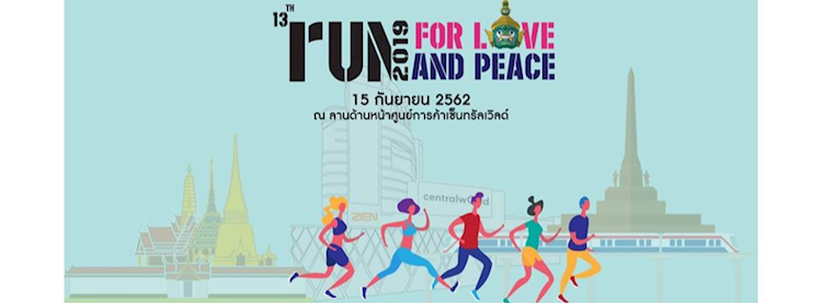 Central Group Run for Love and Peace 13th