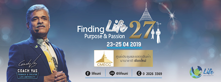 Finding Life Purpose & Passion # 27
