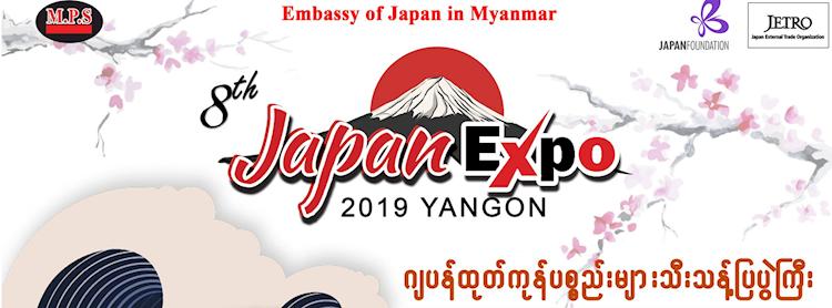 8th Japan Expo 2019 Yangon