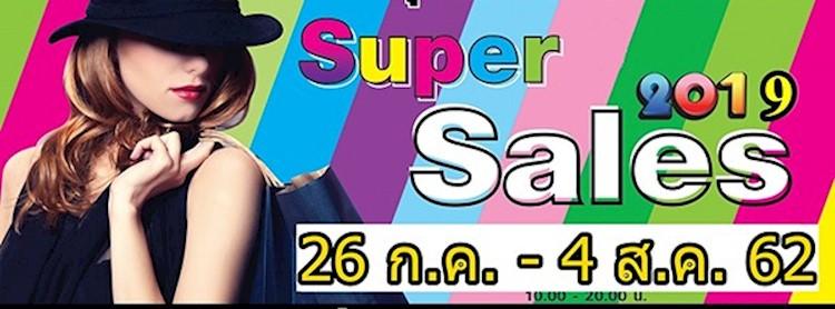 Super Sales 2019