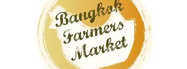 Bangkok Farmers Market at Gateway Ekamai 31 Aug - 1 Sep 2019