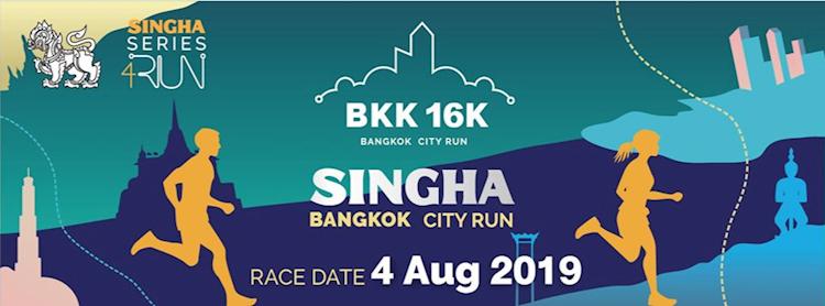 Singha Bangkok 16K City Run