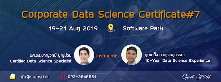 Corporate Data Science Certificate #7