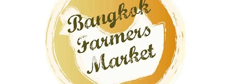 Bangkok Farmers Market at Sammakorn Place July 20th - 21st
