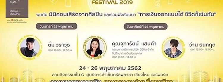 Krungsri Money Festival 2019