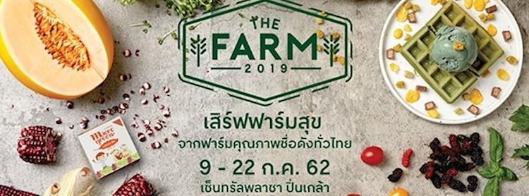 The Farm 2019