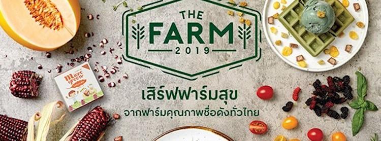The Farm 2019 @CentralFestival Pattaya Beach