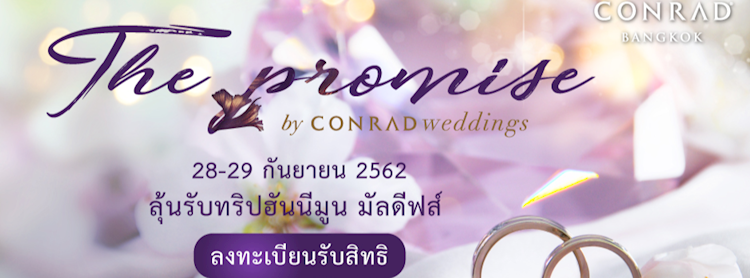 The Promise by Conrad Weddings