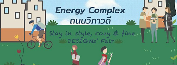 Design Sky Market by STH EP.2