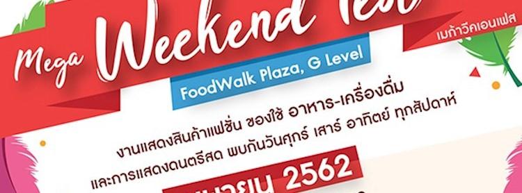 Mega Weekend Fest 2019 April Week1