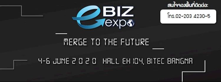 e-Biz Expo 2020