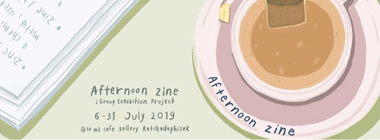 Afternoon Zine: Group Exhibition Project