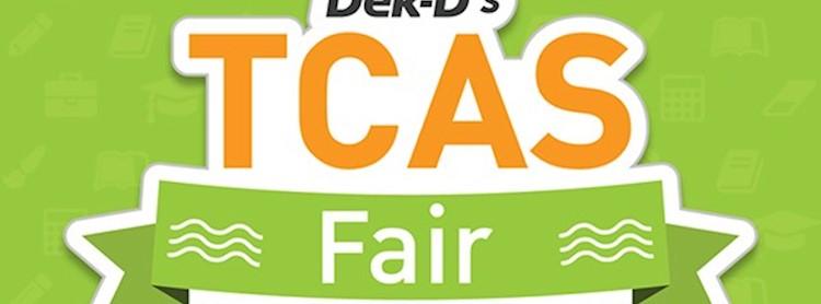 Dek-D's TCAS Fair ครั้งที่ 13