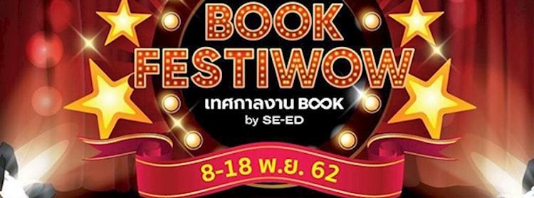 BOOK FESTIWOW By SE-ED