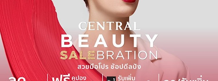 Beauty Salebration