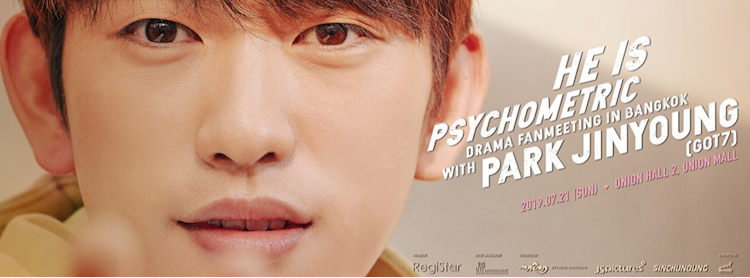 He is Psychometric Drama Fanmeeting in Bangkok