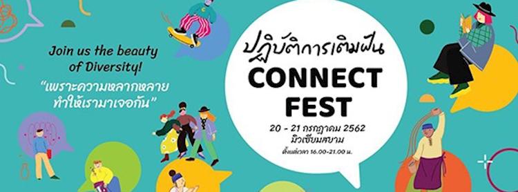 Connect Fest