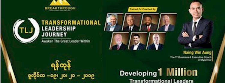 Transformational Leadership Journey (TLJ)