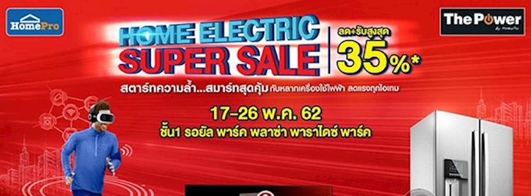 Home Electric Super Sale