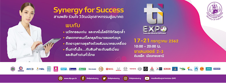 Thailand Industry Expo 2019