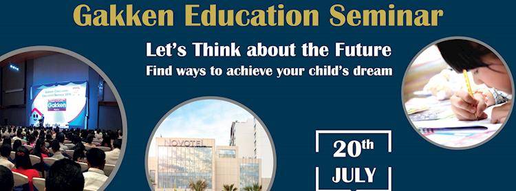 Gakken Classroom Education Seminar