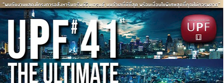 The Ultimate Property Fairs #41
