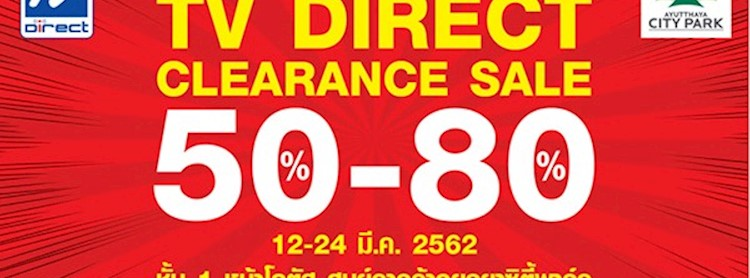 TV Direct Clearance Sale
