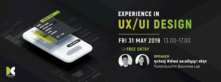 Experience in UX/UI Design