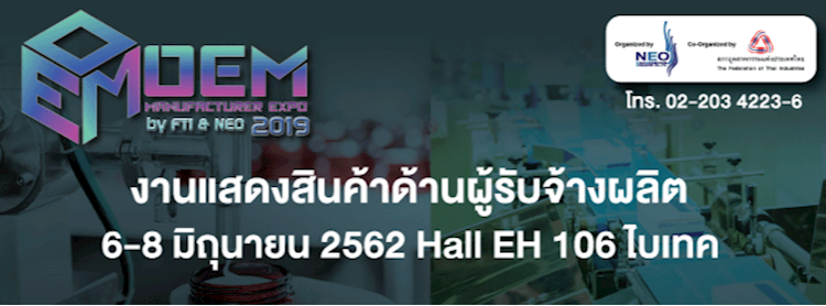 OEM Manufacturer Expo 2019 by FTI & NEO