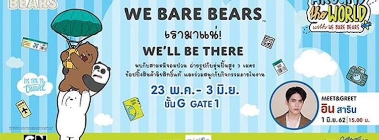 We Bare Bears Around the World