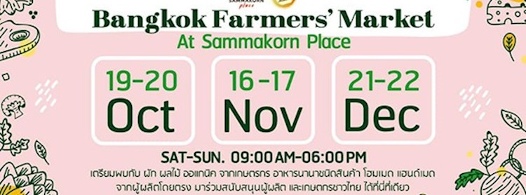 Bangkok Farmers Market #Nov