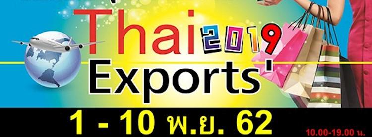 Thai Exports' 2019