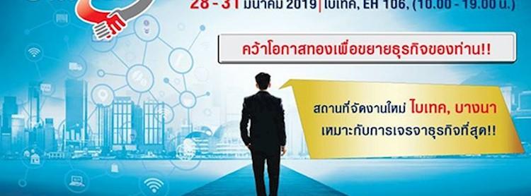 Thai Franchise & SME Expo 2019