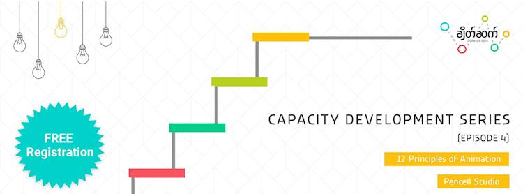 Capacity Development Series: Episode 4