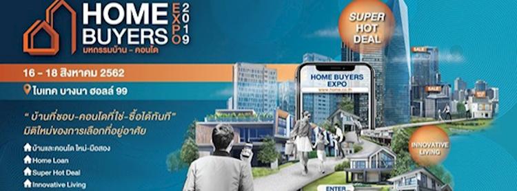 Home Buyers Expo 2019