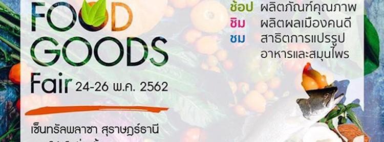Herb Food Goods Fair