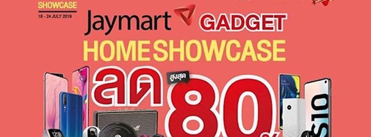 Jaymart Gadget Home Showecase