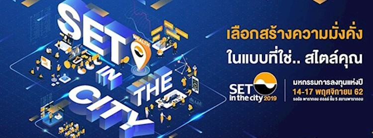SET in the City 2019