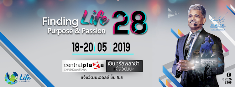 Finding Life Purpose & Passion # 28