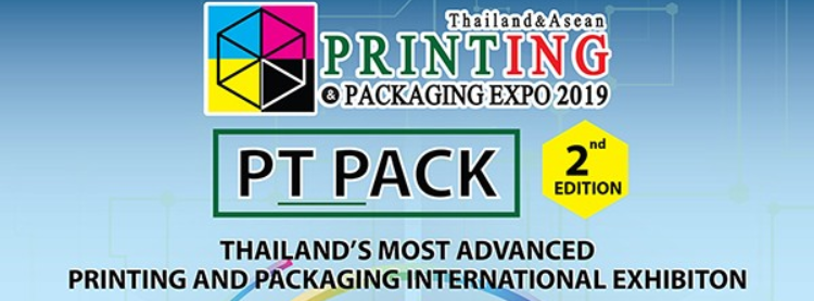 The 2rd  Printing & Packaging Expo 2019