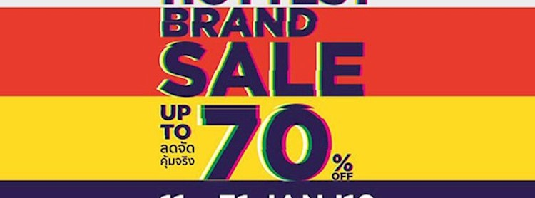 CENTRAL HOTTEST BRAND SALE