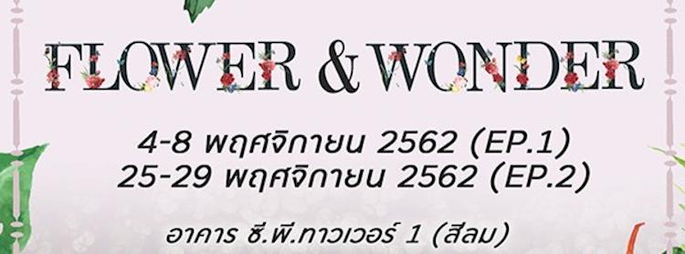 Flower & Wonder Market by STH Ep.2