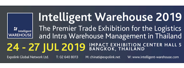 Intelligent Warehouse 2019