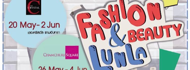 Beauty & Fashion Lunla @Chamchuri Square