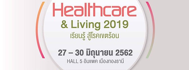 Healthcare & Living 2019