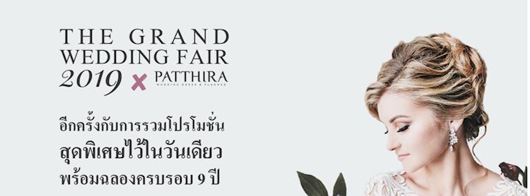 The Grand Wedding Fair 2019 x Patthira
